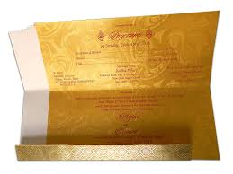 gold rich wedding card with ganesh wc 118 sample