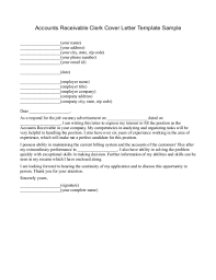 Sample Accounting Assistant Resume by Accounts Receivable Clerk Cover Letter