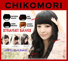 hair clip poni jual poni extension murah bearfully