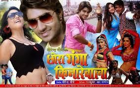 biography movies of 2015 raj kumar r pandey wiki biography and movies bhojpuri filmi duniya