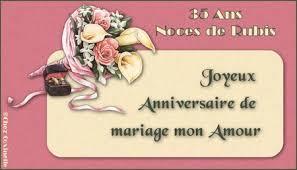 26 ans de mariage bon anniversaire de mariage les recettes d une maman