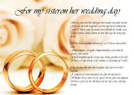 wedding quotes or poems wedding quotes for friends quotes to