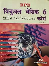 visual basic tutorial in hindi pdf visual basic hindi bpb publications