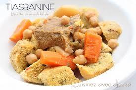 recette cuisine kabyle recette kabyle facile boulette de semoule tiasbanine