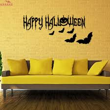 compare prices on wallsticker high online shopping buy low price