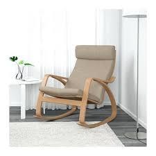 chaise bascule ikea chaise a bascule ikea chaise bascule ikea gaard me
