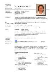 Biology Resume 100 Biology Sample Resume Sample Premed Predental