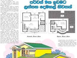 House Plans Sri Lanka Sri Lankan Restaurant Designs View Products