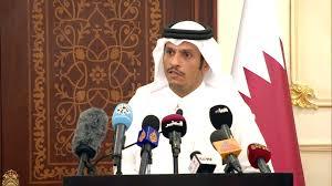 saudi led group vows u0027appropriate u0027 measures qatar news al jazeera