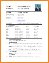 Bio Letter Sample 7 Bio Data Format For Teacher Job Scholarship Letter