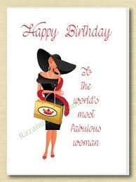 it u0027s your birthday card wish the birthday a stress free