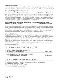 Technical Support Engineer Sample Resume by Mcse Engineer Resume Sample 11 Amazing It Resume Examples