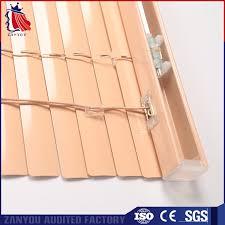 Wholesale Blind Factory Blind Parts Supplier Wholesale Blind Parts Supplier Wholesale