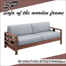 ms 1 rakuten global market sofa three seat sofa walnut wood