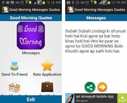 adam4adam apk morning messages quotes apk version 1 0