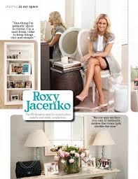 Roxy Room Decor 11 Best Roxy Style Images On Pinterest