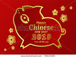 new year card photo happy new year 2019 card stock vector 768131605