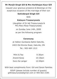 Sikh Wedding Cards Wording Wedding Invitation Sms In English Ind Matik