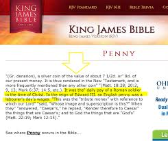 why is the word used in the king bible
