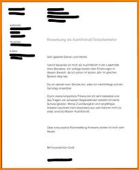 Initiativbewerbung Anschreiben Audi gem禺tlich lebenslauf kann galerie beispielzusammenfassung ideen