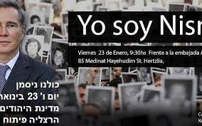 Professor Fined 1 500 For Anti Semitic And S Leader Nisman Was When We Met Days Before
