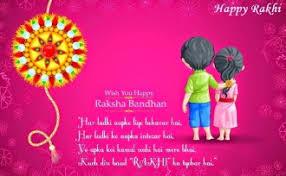 happy raksha bandhan rakhi wishes greeting text image