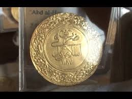 Ottoman Silver Coins by Ottoman Coins Added To Collection Youtube