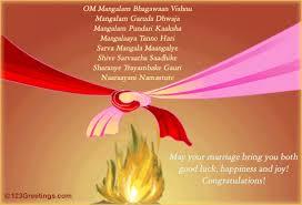 marriage wishes for friend mangalam bhagawaan vishnu free around the world ecards 123