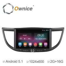 compare prices on ownice honda crv online shopping buy low price