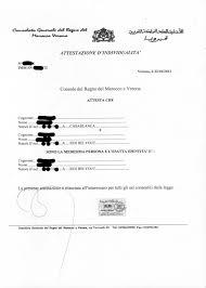 consolato generale d italia a casablanca il matrimonio misto italia marocco procedura completa aggiornata