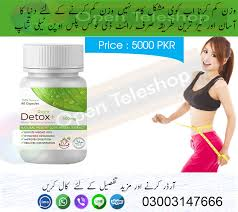 original titan gel in sialkot 0300 5792667 bahawalpur 6a4df