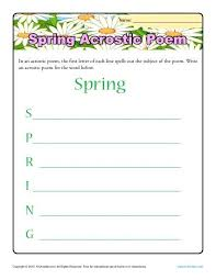 spring acrostic poem worksheet for 1st 2nd and 3rd grade