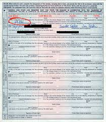 sample certificate discrepancy image collections certificate