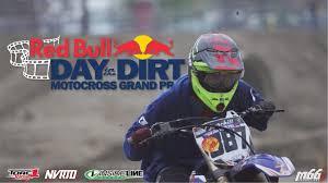 bell red bull motocross helmet red bull day in the dirt 2016 youtube