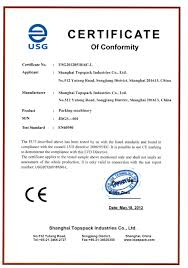 Hole In One Certificate Template Industrial Protein Powder Blender Buy Protein Powder Mixer