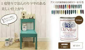 kabegamiyahonpo rakuten global market water based paint