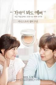urutan film lee min ho download web drama summer love