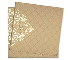 muslim wedding invitations unique muslim wedding invitations cards online hitched forever