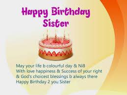 Loving Happy Birthday Quotes by Happy Birthday To My Sister Love U0026 Relationship