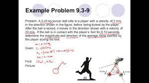 conceptual dynamics exle problem 9 3 9 particle linear impulse