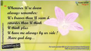 quote garden success have a good day quote message the best collection of quotes