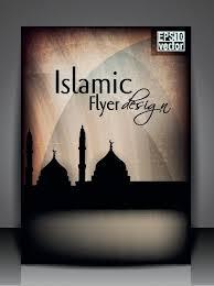 Happy Wedding Elsoar 16 Best Islamic Images On Pinterest Islamic Eid Mubarak And Muslim
