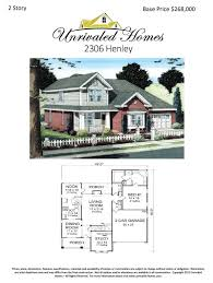 Henley Floor Plans by Floor Plans Unrivaled Homes