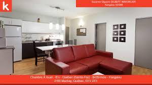 chambre a louer a levis chambre à louer 8 québec sainte foy 435 mois kangalou