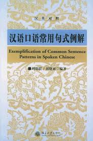 patterns english book pdf free download exemplification of common sentence patterns in spoken