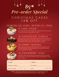 cake order 85c christmas cake pre order