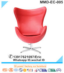 egg chair replica egg chair replica suppliers and manufacturers
