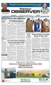siege gan assurance ep2016mar13 by pakistan observer issuu