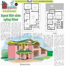 Architect House Plans Peachy Design Ideas Latest Home Plans In Sri Lanka 6 Architecture