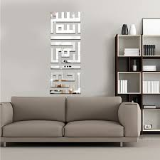 Mirrored Wall Decor by Aliexpress Com Buy Muslim Lslamic Arab Acrylic Mirror Wall Art